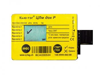 Термоиндикатор Q-tag CLmdoc R (многоразовый)